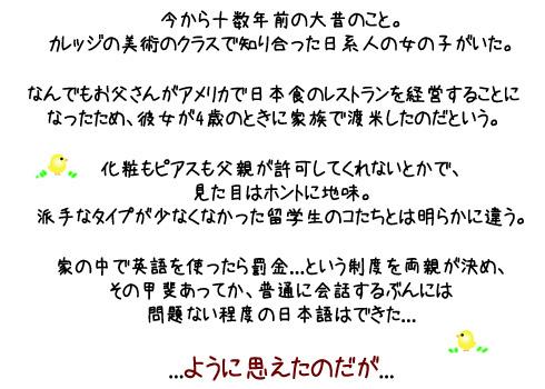 f0027944_2153680.jpg