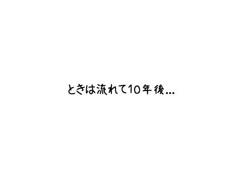 f0027944_216216.jpg