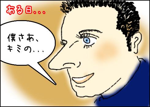 f0027944_2163693.jpg