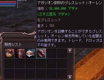 b0069797_14311938.jpg