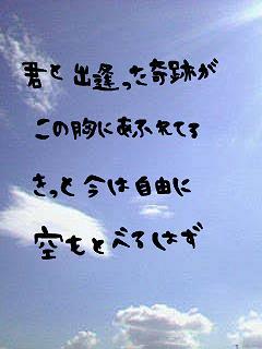 e0121704_1656379.jpg