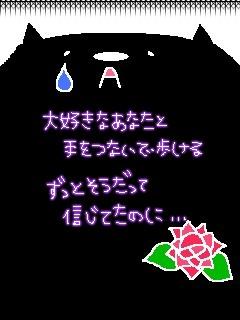 e0121704_16564228.jpg