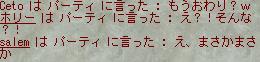 e0099017_13121573.jpg