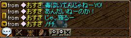 e0004726_1114236.jpg