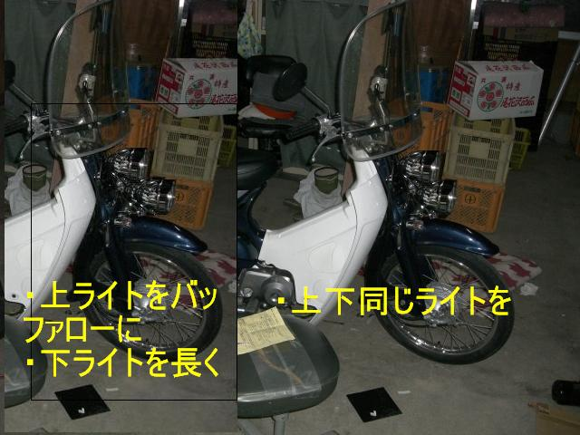 a0095427_20454251.jpg