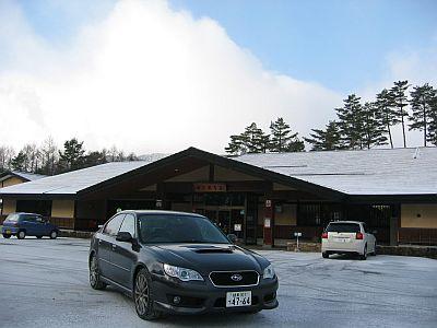 雪男とtuned by STI 2007の5速オートマ_f0076731_731135.jpg