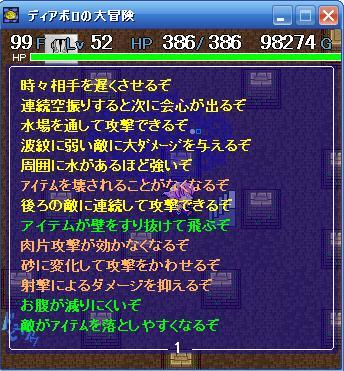 d0044334_20584764.jpg