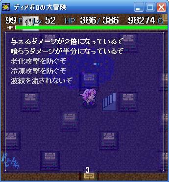 d0044334_20592093.jpg