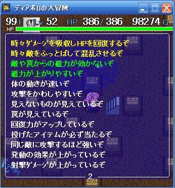 d0044334_2059567.jpg