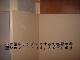 f0031037_1739497.jpg