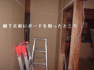 f0031037_1740373.jpg