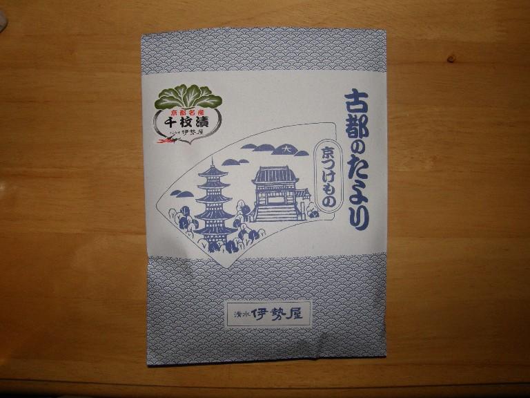 京都のもみじ_f0128542_23421720.jpg