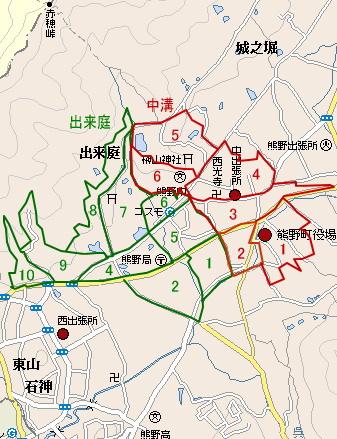 3日、熊野町で初の新住居表示実施される_b0095061_9595864.jpg