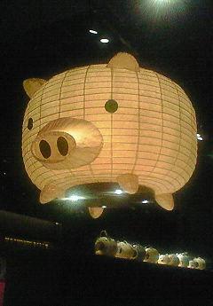 【閉店】三年ぶた蔵 池袋豚舎_c0152767_22291357.jpg