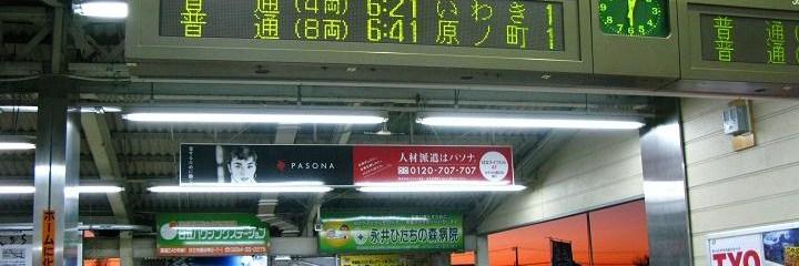 仙台出張_c0129671_21525831.jpg