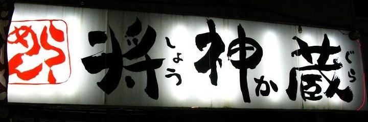 仙台出張_c0129671_22105634.jpg