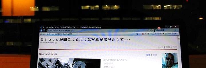 仙台出張_c0129671_22164429.jpg