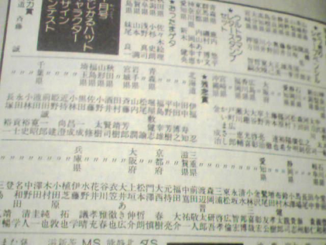 f0136780_1543389.jpg