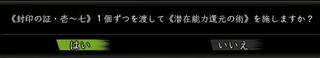 d0080483_13227100.jpg