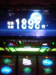 b0103886_11493293.jpg