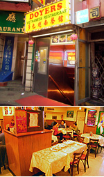 Doyers - ベトナム料理_b0007805_16573847.jpg