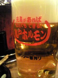 亀戸ホルモン 恵比寿店_c0025217_2240982.jpg