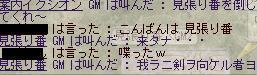 e0099017_17591524.jpg