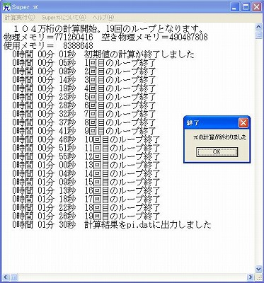 b0048233_1918106.jpg