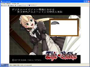 小人がアニメを作る!?分散コンピューティングプロジェクト始動_e0025035_045247.jpg