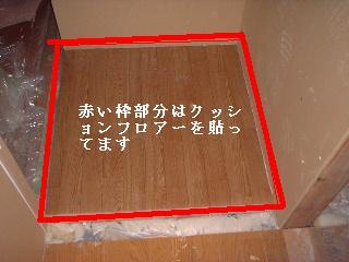 f0031037_1841248.jpg