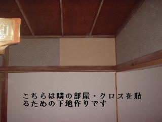 f0031037_18414531.jpg