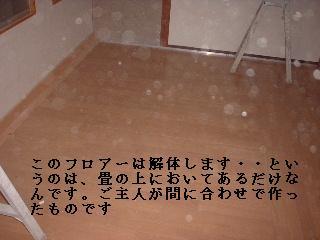 f0031037_18421636.jpg