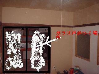 f0031037_18423859.jpg