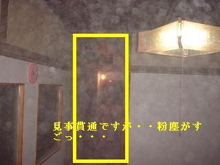 f0031037_18425849.jpg