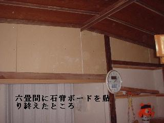 f0031037_1842688.jpg