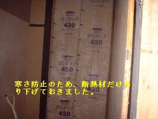 f0031037_18434576.jpg