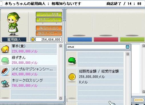 c0068047_1236281.jpg