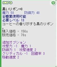 b0043454_022461.jpg