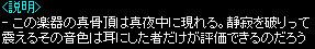 f0115259_14182234.jpg