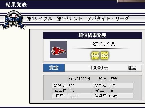 c0024265_2162226.jpg