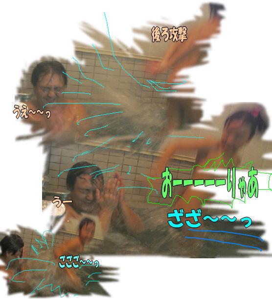 f0082367_15574172.jpg
