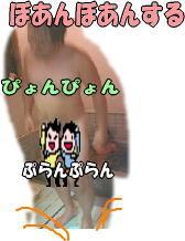 f0082367_1603878.jpg