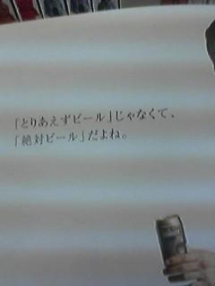 b0048882_1104619.jpg