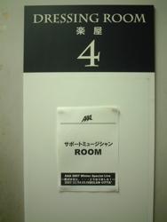 3days 川崎クラブチッタ終了!_f0110089_0191823.jpg