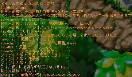 f0127202_14144244.jpg