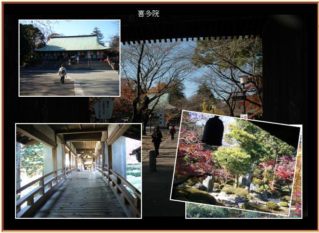 小江戸、川越散策_c0051105_1334047.jpg