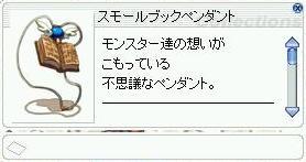 e0115011_13413651.jpg