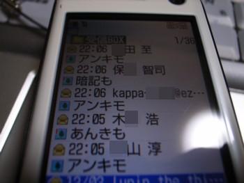 f0065126_7323640.jpg
