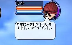 f0002635_574481.jpg