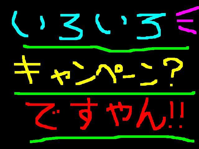 f0056935_1927154.jpg